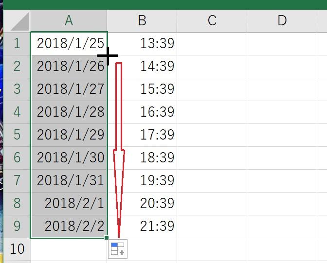 連続した日付と時刻をエクセルに挿入