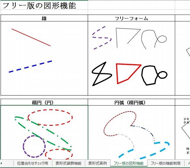 vb2010 ダウンロード