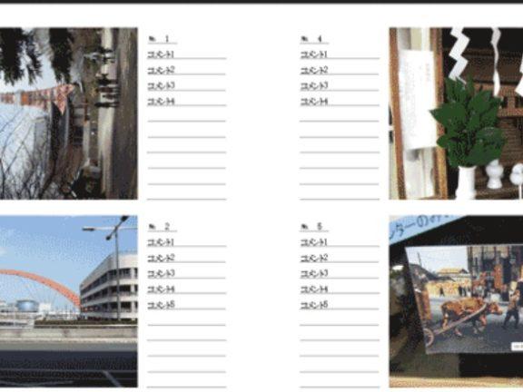 エクセル写真台紙テンプレート