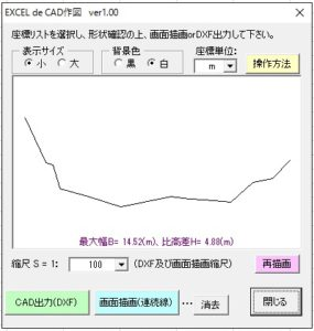 エクセルでCADの作図をする
