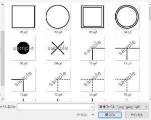 エクセルでジェノグラム図を作成