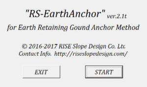 エクセルRS-EarthAnchor山留めアンカー工の設計計算書
