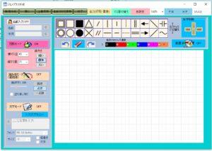 エクセルにジェノグラム図形を挿入できる