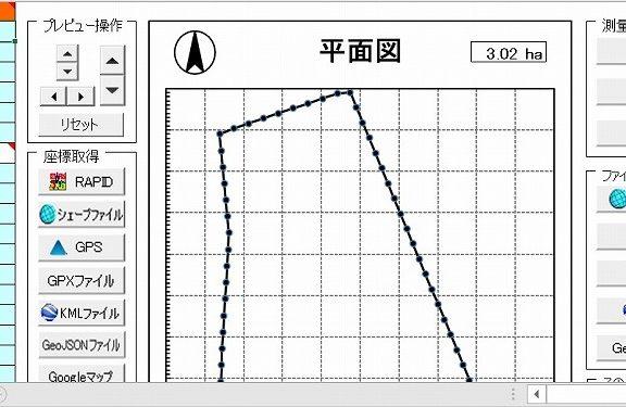 エクセルで座標リスト(公共座標/経緯度)