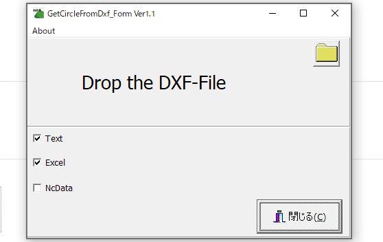 DXFから穴情報データの生成ソフト