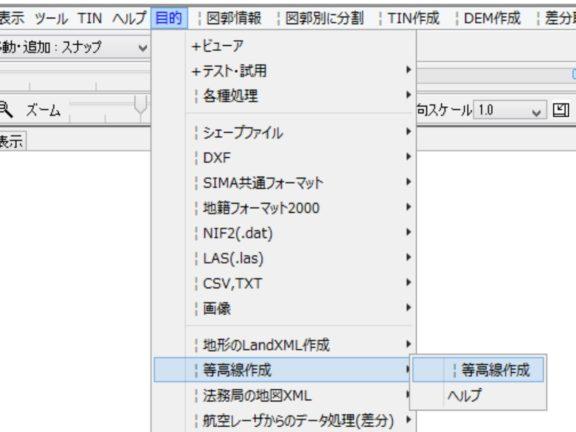 GeoCoachSE(ビューア)3Dマップソフト
