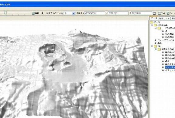 地理情報3D表示ソフト