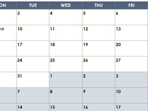 2021年8月 9月 10月 カレンダー02 エクセルテンプレート