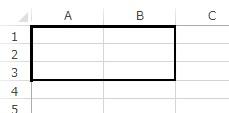 太枠の罫線を挿入した例