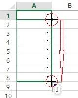 同一数字を複数のセルに連続入力する方法
