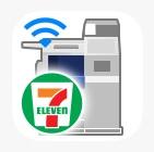 セブンイレブン印刷アプリのダウンロード